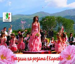 праздник розы в болгарии в карлово
