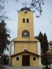 Достопримечательности Варны список церковь святой царь борис