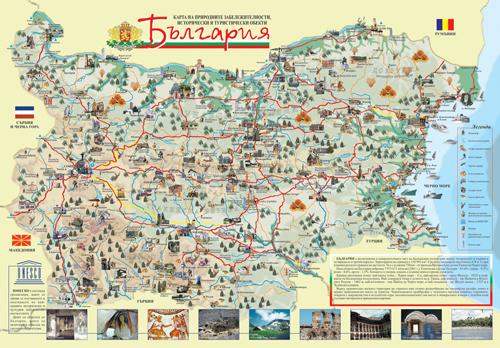 Туристические города Болгарии, туризм в болгарии