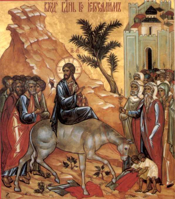 Вербное воскресенье в Болгарии легенда