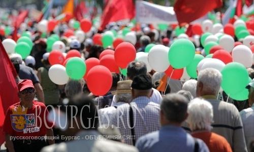 1 мая - День труда и международной солидарности трудящихся