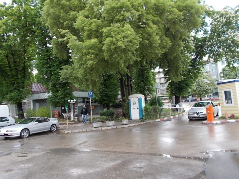 Жд вокзал Варна фото