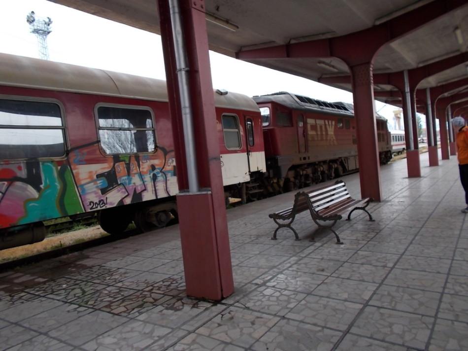 Перрон ЖД вокзала в Варне