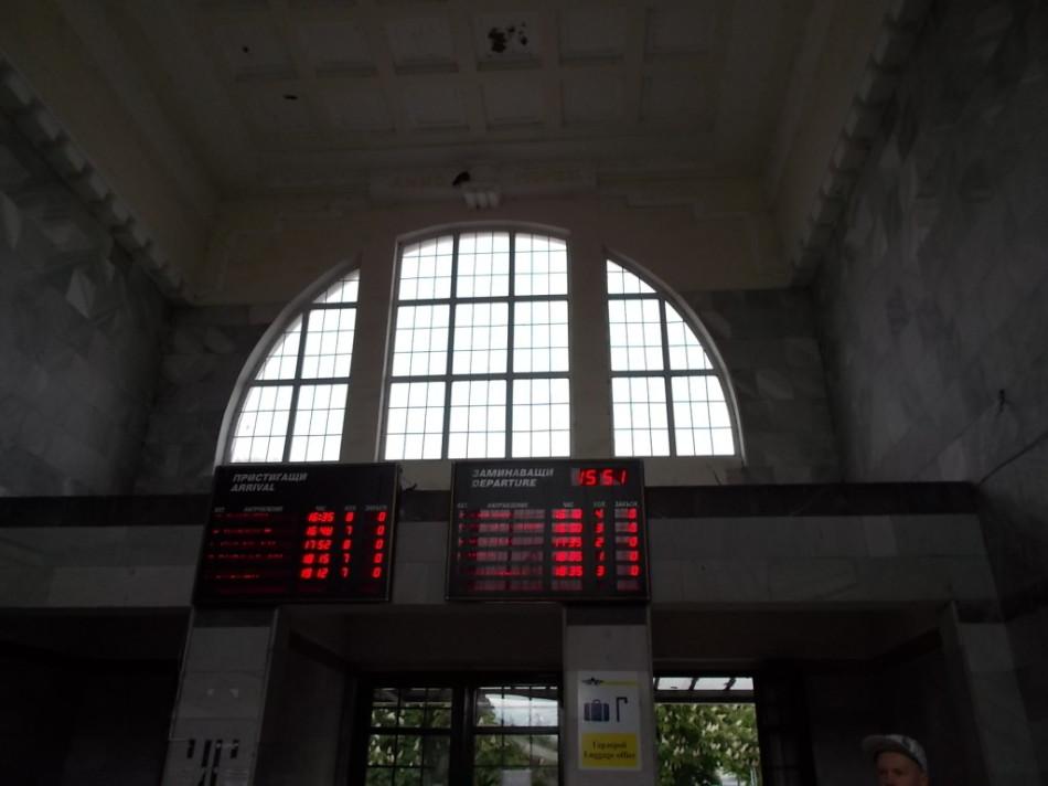 Жд вокзал Варны фотография