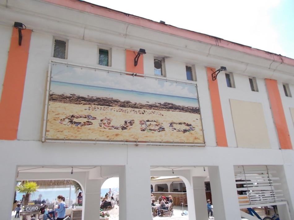 Пляжи Варны. Пляжный ресторан Кубо