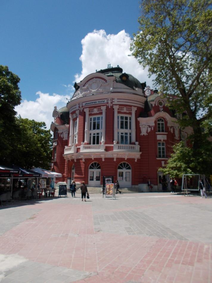 22 международный театральный фестиваль в Варне -один из организаторов Театр Варна