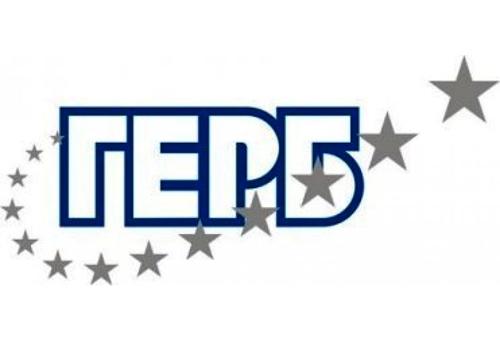 Выборы в Европейский парламент 2014 год