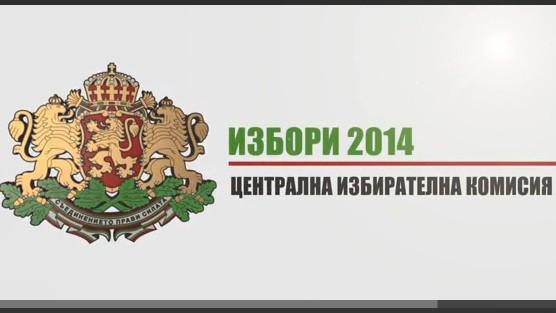 Выборы в Европейский парламент 2014