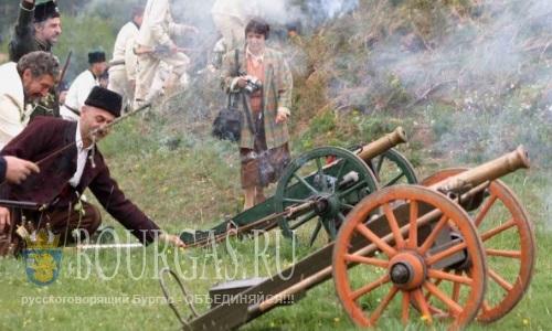 Апрельское восстание 1876 года