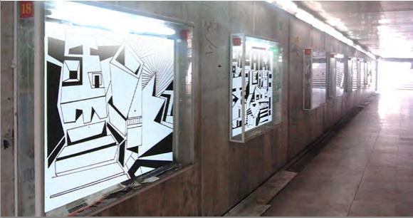 """Международный фестиваль современного искусства """"Contempo"""""""