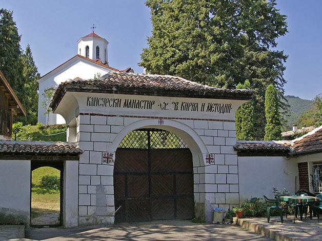 Храм святых Кирилла и Мефодия