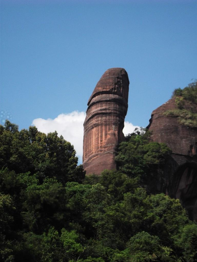 hram-priapa-Danksiashan-gora.jpg