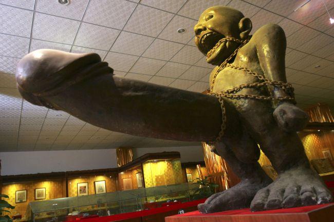 храм приапа музей в китае