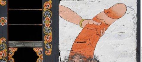храм приапа пенис бутан-тибет