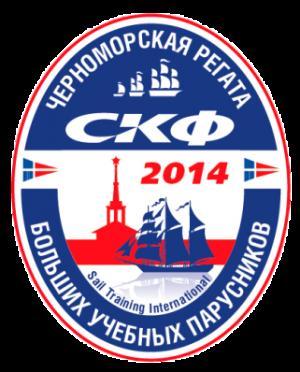 Международная Парусная Регата в Варне Черноморская регата Больших Учебных Парусников - SCF Black Sea Tall Ships Regatta 2014