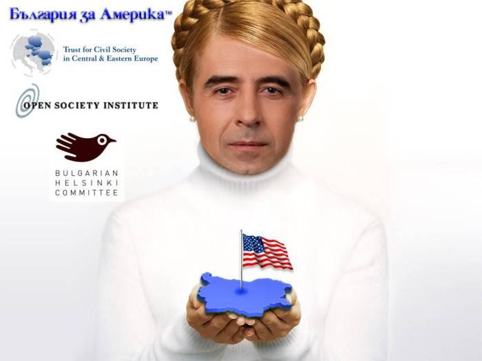 президент Болгарии Росен Плевнелиев любитель ЕС