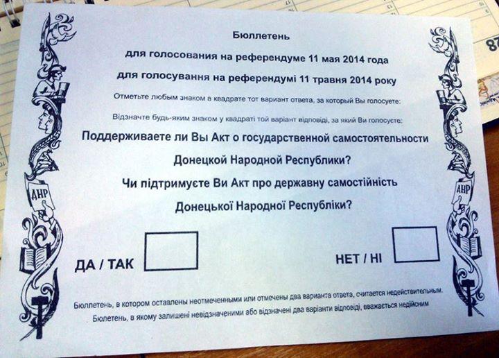 Референдум в Донецке 2014 года