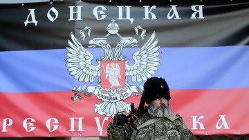 Референдум в Донецке 2014