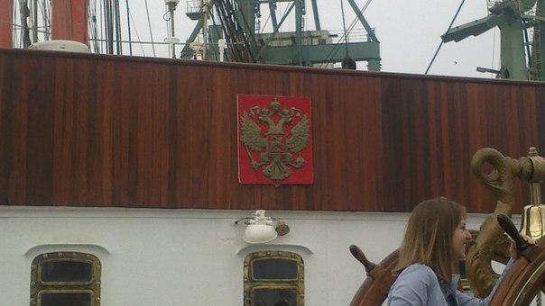 черноморская регата 2014