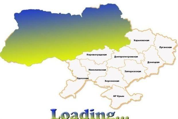 Украинский кризис влияние России