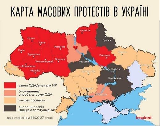 Украина протесты карта