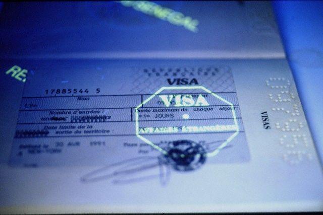 Документы на визу Д Виза Д в Болгарию ДВЖ и ВНЖ фото