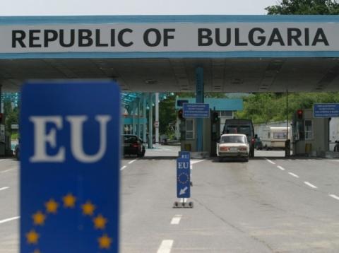 Виза Д в Болгарию и ПМЖ