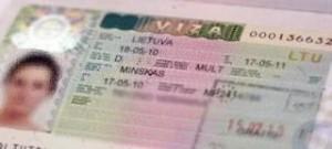 документы на визу Д в Болгарии