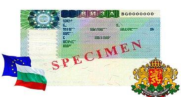 Виза Д в Болгарию, виза длительного пребывания в Болгарию, ДВЖ и ПМЖ, ВНЖ в Республике Болгария