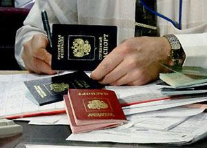 Документы на визу Д в Болгарию