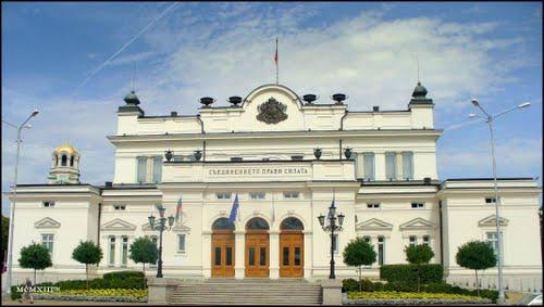 Вотум недоверия правительству Республики Болгария