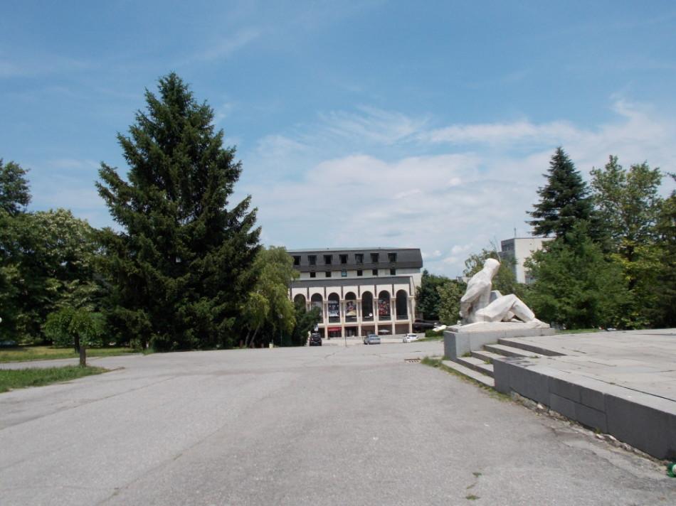 Город Шумен Болгария фото
