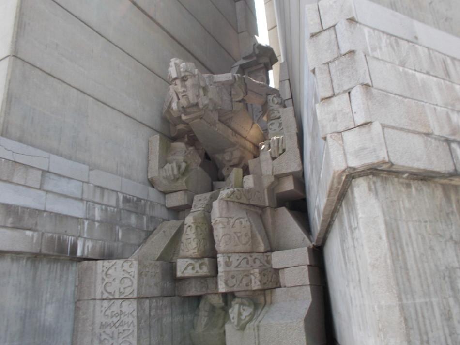 Город Шумен памятник 1300 лет Болгарии