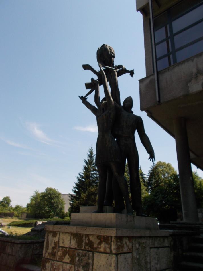 Город Шумен красивая статуя