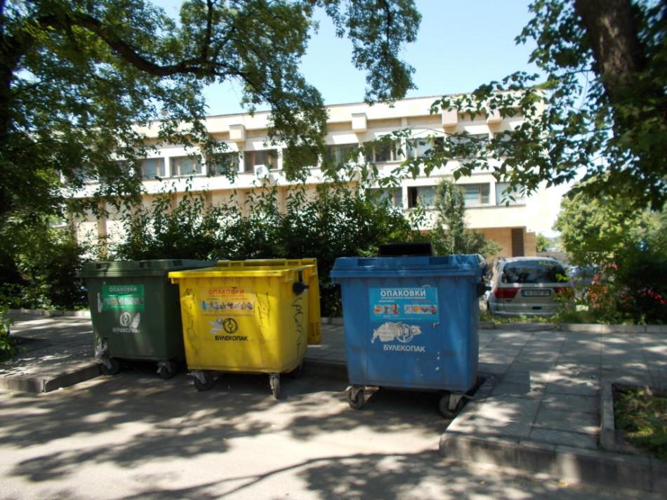 Город Шумен сортировка мусора налажена