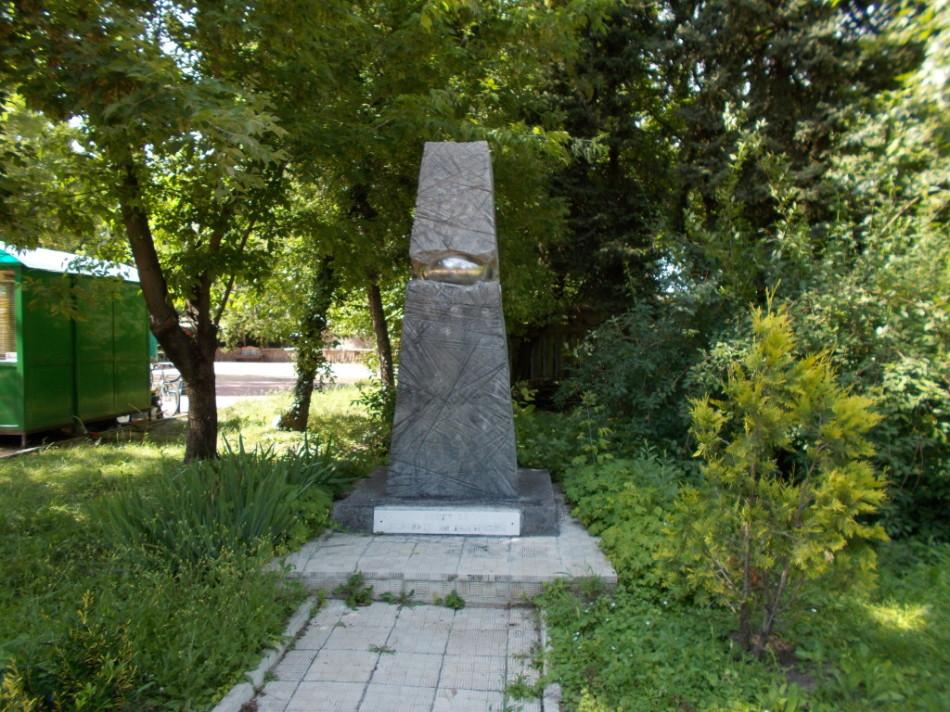 Город Шумен парк странные памятники