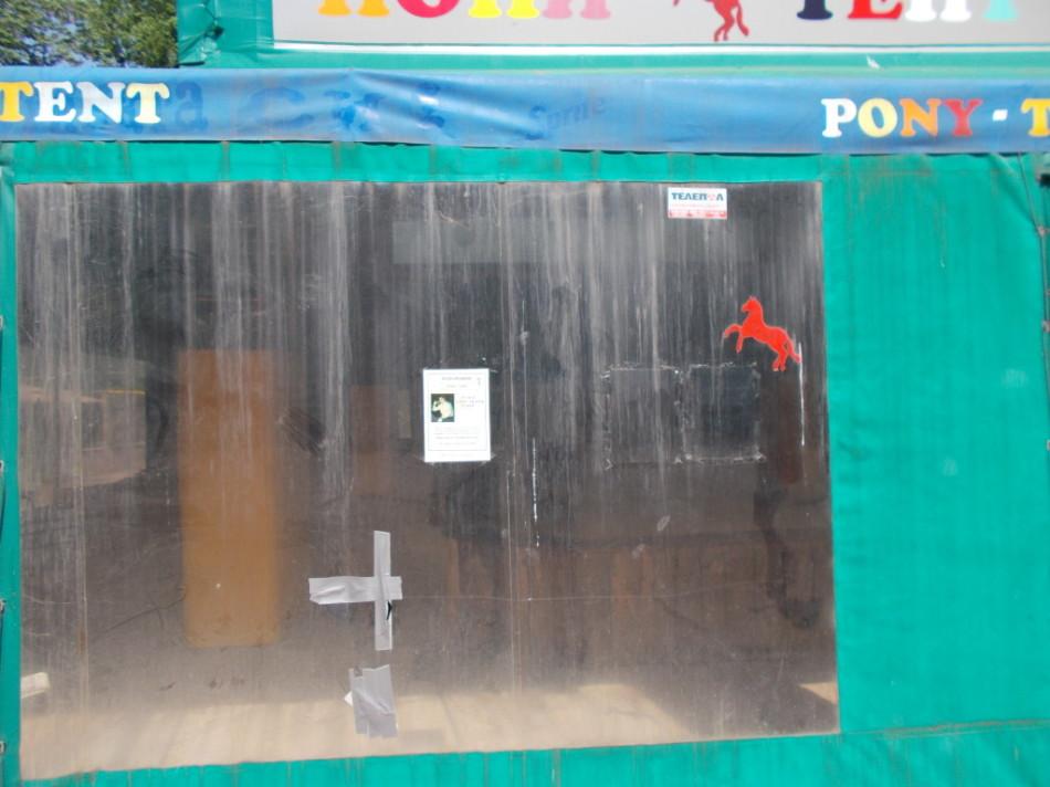 Город Шумен парк пони