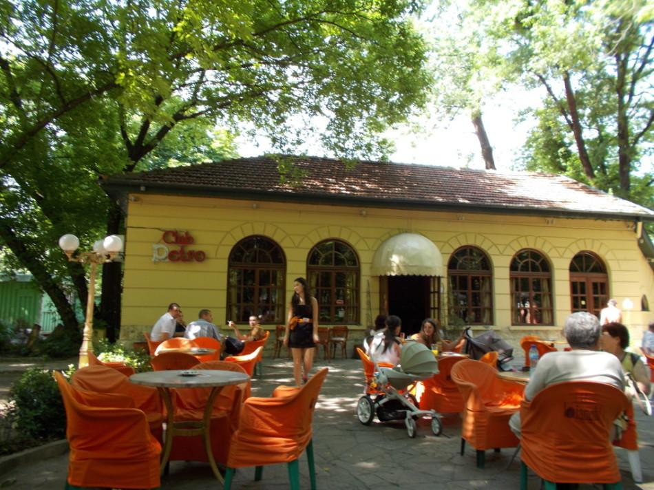 Город Шумен кафе