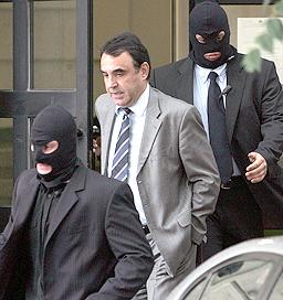 Антитеррористический центр в Болгарии