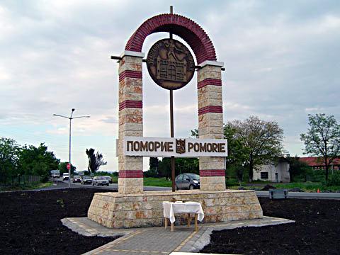 Город Поморие Болгария фото