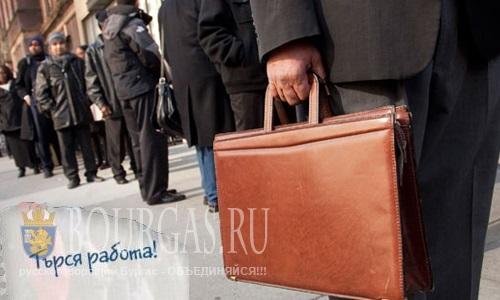безработица в Болгарии, безработные в Болгарии