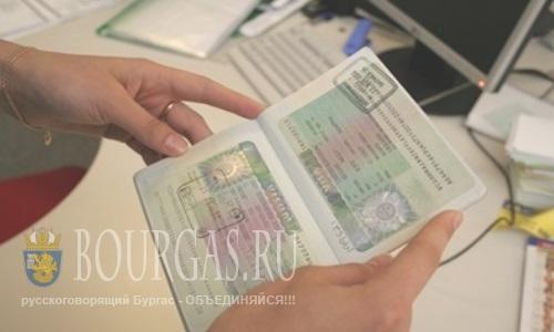 болгарские визы