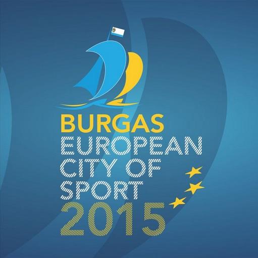 Бургас - европейский город спорта - 2015