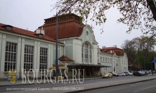 Железнодорожный вокзал Бурсага