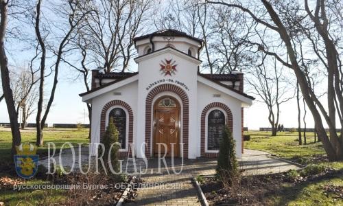"""часовня """"Святого Георгия"""" в Приморском парке"""