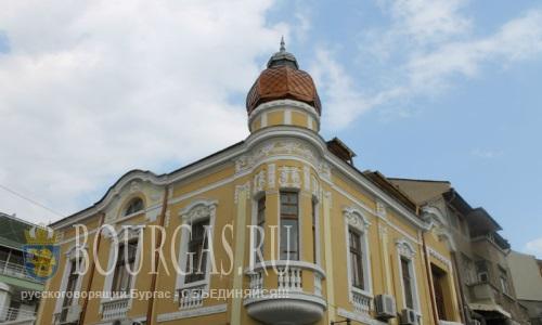Дом Петра Димитрова - стоит того, чтобы на на него обратить внимание