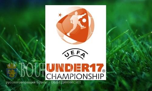 Чемпионат ЕВРО-2015 U-17 в Болгарии
