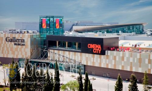 Торговый центр - Galleria Бургас