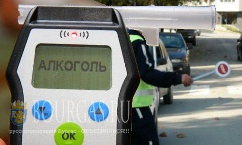 И в Болгарии некоторые водители позволяют себе вождение авто в нетрезвом состоянии..