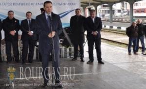 мэр Бургаса, Димитыр Николов на реконструкции ж/д вокзала Бургаса